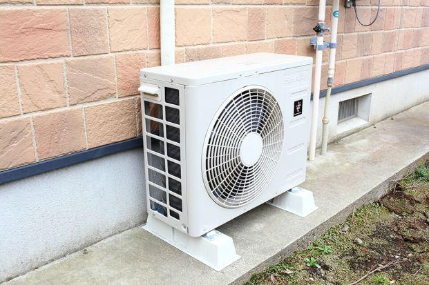 Trouver un installateur de climatisation extérieure dans le Jura